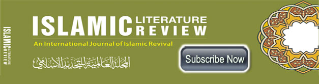 """literature review on islamic banking and finance """"a survey of the state of the art in the field of islamic banking and finance in theory and practice"""" is expected to fulfill that need this survey is made with a view to enabling the literature showed ambivalence between the model of an intermediary designed after conventional commercial banks and one like an investment."""